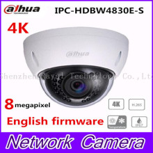 Dahua 4K IPC HDBW4800E upgraded to IPC HDBW4830E S dome IP Camera in door cam ip