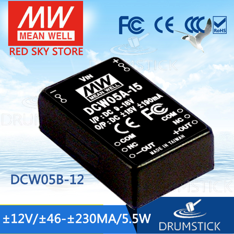 MEAN WELL DCW05B-12 12V 230mA meanwell DCW05 12V 5W DC-DC Regulated Dual Output Converter аккумулятор patriot 12v 1 5 ah hb dcw ni