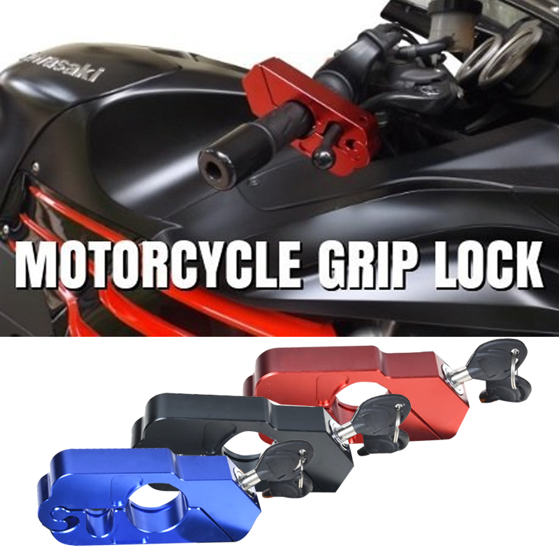 Vehemo Anti-Theft Brakes Lock Scooters Handle Lock Motorcycle Accessories Locks For Off-Road Bicycles CNC Two Keys
