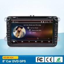 VW GPS Thanh