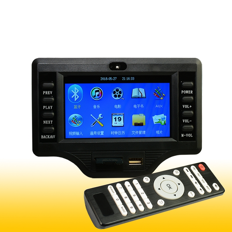 TPA3116 50wx2 100w 2 1 Subwoofer Digital amplifier Bluetooth Audio Video DTS FLAC APE WAV MP3