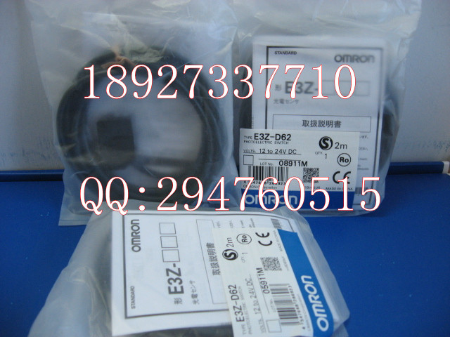 [ZOB] 100% guarantee new original authentic OMRON Omron photoelectric switch E3Z-D62 2M  --5PCS/LOT [zob] 100 new original authentic omron omron level switch 61f gp n ac220v 2pcs lot