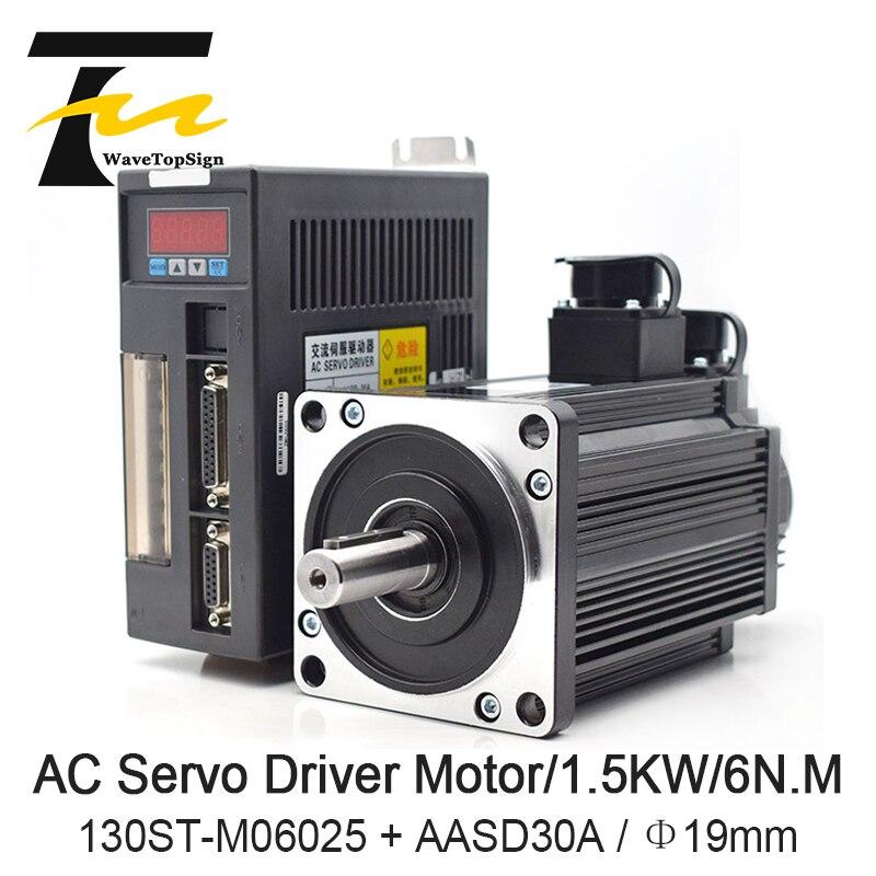 Kit de servomoteur à courant alternatif WaveTopSign 1.5KW 6N. M 2000 tr/min 130ST-M06025 moteur à courant alternatif assorti servomoteur AASD 30A moteur complet