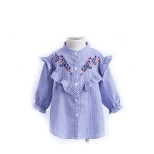Spring 2018 Summer Girls Clothes Long Sleeve Floral Blouse Cotton Blue Ruffles Stripe Girls Tops And Shirt 8 Years Kids Costume