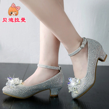 2018 autumn new girls crystal shoes, Korean models, piano silver childrens high heeled princess shoes