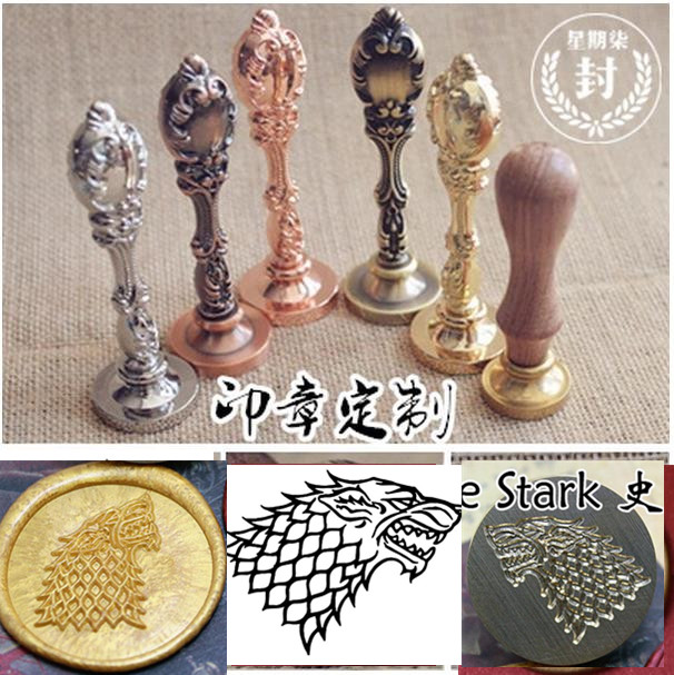 Hot Game of Thrones House of Stark wolf wax seal stamp with wood metal handle,Scrapbooking DIY Ancient Seal Retro Stamp, Vintage hs 1221 hs 1222 r410a refrigeration charging adapter refrigerant retention control valve air conditioning charging valve
