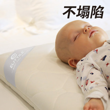 High breathable water-permeable coir baby mattress skin-friendly baby mattress winter and summer dual-use baby bedding