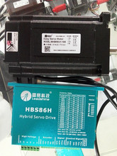 HBS86H + 86HBM80-1000 NEMA34 NM 1144oz-in Leadshine 2 phase 86mm Hybrid servo Closed loop schrittmotor drive kit