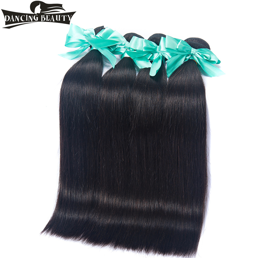 DANCING BEAUTY Human Hair 4 Bundles Deals Brazilian Straight Wave Hair Weave Extensions Natural Color Non Remy Hair Weaving