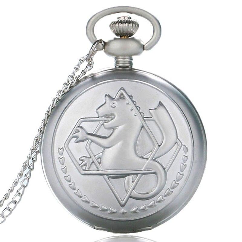 High Quality Full Metal Alchemist Soft Dull Polish Pocket Watch Men's Quartz Watch Relogio De Bolso