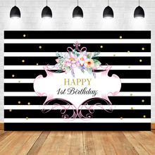 NeoBack 1th Birthday Party Photography Backdrops Flower Black White Stripe Background Gold Dots Vinyl