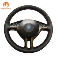 Black Artificial Leather Car Steering Wheel Cover For BMW E39 E46 325i E53 X5