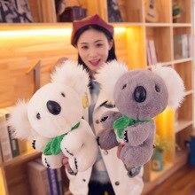 New Style Simulation Koala Plush Toys Stuffed Animal Cute Doll Children Toy Gift Home Decoration Small