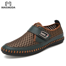 MAISMODA 2018 Summer Breathable Mesh Shoes Mens Casual Shoes Genuine Leather Slip On Brand Fashion Summer Shoes Big Size YL268