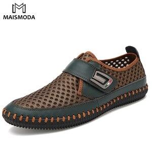 Image 1 - MAISMODA 2018 夏通気性メッシュの靴メンズカジュアルシューズ本革スリップブランドファッション夏の靴ビッグサイズ YL268