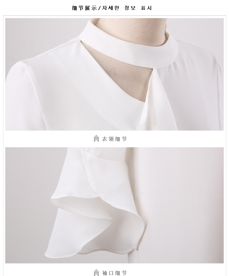 Summer 2018 Hanging O-Neck Loose Chiffon Butterfly Half Sleeve Women Chiffon Blouse Shirt Pullover White