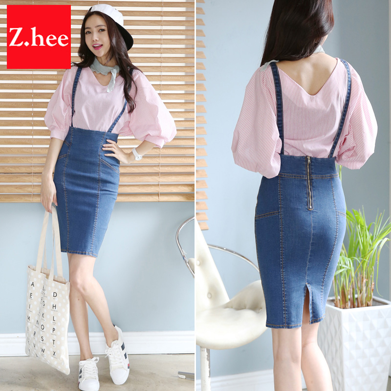 Aliexpress.com : Buy Fashion Sexy Tight High Waist Denim Skirts ...
