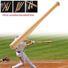 Деревянные бейсбольные биты из лиственных пород, 1 шт., для фитнеса, взрослых, игры на открытом воздухе, 54 см, прочные спортивные, профессиональные, прочные