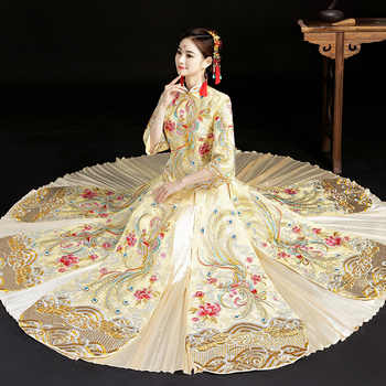 Champagne Chinese Bride Wedding Dress Vintage Royal Female Phoenix Qipao Marriage Suit Traditional Embroidery Cheongsam S-XXL - DISCOUNT ITEM  30% OFF All Category