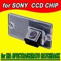 Для Kia Spectra/cerato хэтчбек заднего вида резервное копирование парковка обратного автомобиля камера для GPS DVBT радио водонепроницаемый полностью NTSC форма
