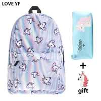Bolsas escolares combo unicornio mochilas de moda para chicas mochila femenina para estudiantes en el Colegio mochila clásica mochila feminina frete gratis