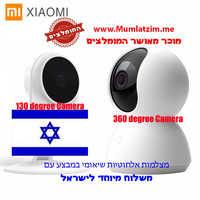 Xiaomi Mijia Smart 360 Degree 1080P IP Camera Night Vision Cradle Head Webcam WIFI Camera Camcorder Smart App Remote Control