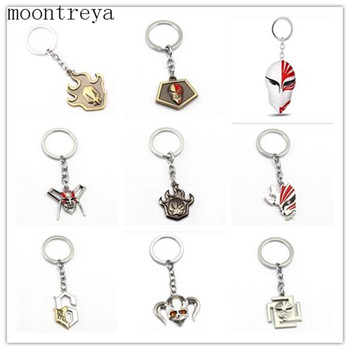 Брелок для ключей в стиле аниме Bleach Grimmjow, маска для ключей в форме аниме, 6 подвесных украшений, держатель для ключей, мужские украшения, опто...