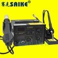 Высокая quakity 220 В/110 В Saike 852D + + 2 в 1 Термовоздушная Паяльная Станция Паяльная станция с воздуха пистолет стойку