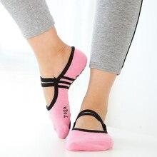 Носки для пилатеса и балета, носки для танцев, носки для велоспорта, Нескользящие бандажные хлопковые спортивные носки для йоги