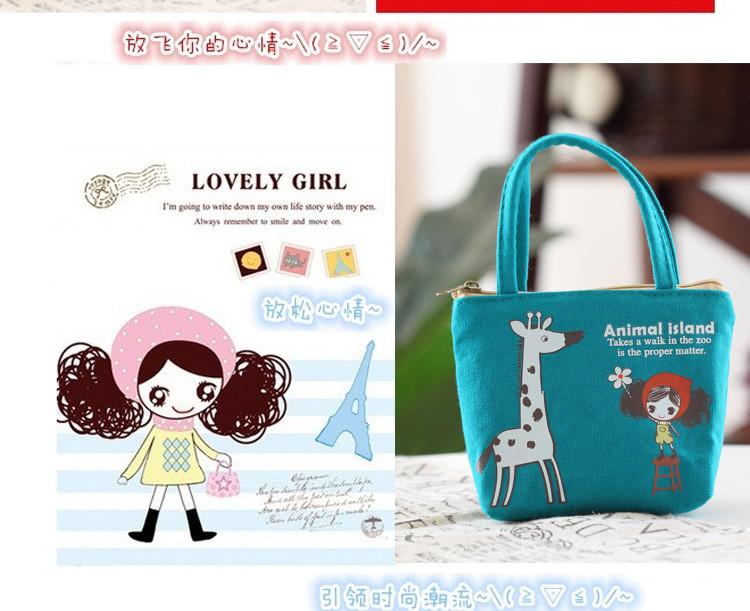 coin purse (5)