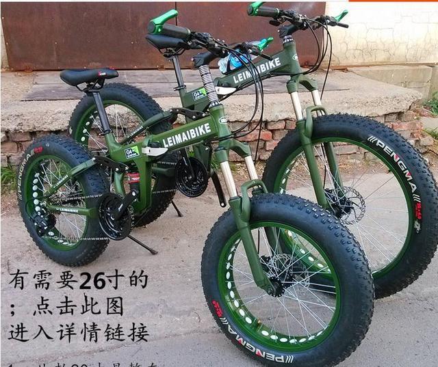 Alibaba グループ   AliExpress.comの 自転車 からの Kalosse 20*4.0タイヤフル