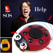 Protection Defensa Personal Women Anti Wolf Panic Smart Security Rape Alarm Mini Loud Self Defense Supplies Emergency Alarm