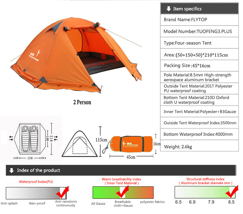 FLYTOP 4 Season Tourist Tents Outdoor Camping Double Layer Aluminum Pole Tent Winter Windproof Waterproof 3-4 Person Family Tent (1)_