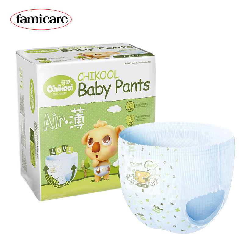 Baby Pants Diaper Disposable Diapers Toddles Training Pants Infant Learning Walking Pants Baby Nappies Trunks Boxers 9KG-20kg