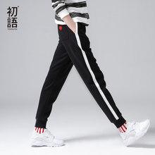 79d8e5ae Promoción de Harén Pantalones Para Las Mujeres - Compra Harén Pantalones  Para Las Mujeres promocionales en AliExpress.com | Alibaba Group