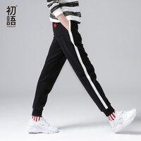 Toyouth New Arrival Women Casual Cotton Full Length Harem Pants Autumn Pockets Drawstring Sweatpants