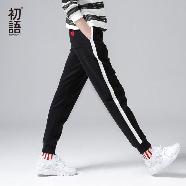Toyouth Новое поступление Для женщин Повседневное хлопок полной длины штаны-шаровары осень Карманы шнурок Треники