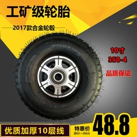 10 Inch Pneumatic Tires 350 4 Tiger Drivers Wheels Thicker 10 Ply Wire Industrial And Mining