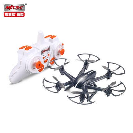 X800 2.4G 6-axis RC quadcopter drone RC MJX rc helicóptero puede añadir C4005 FPV cámara (no incluido)