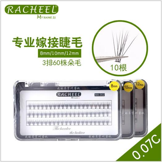 Racheel  MR-002 10 roots false eyelashes 0.07C Fake Eye faux cils maquiagem Thick Natural mink lashes