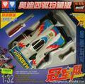 Classic RC coches! juguetes para niños, oferta especial tracción a las cuatro ruedas, control remoto modelo de carreras de juguete, envío gratis