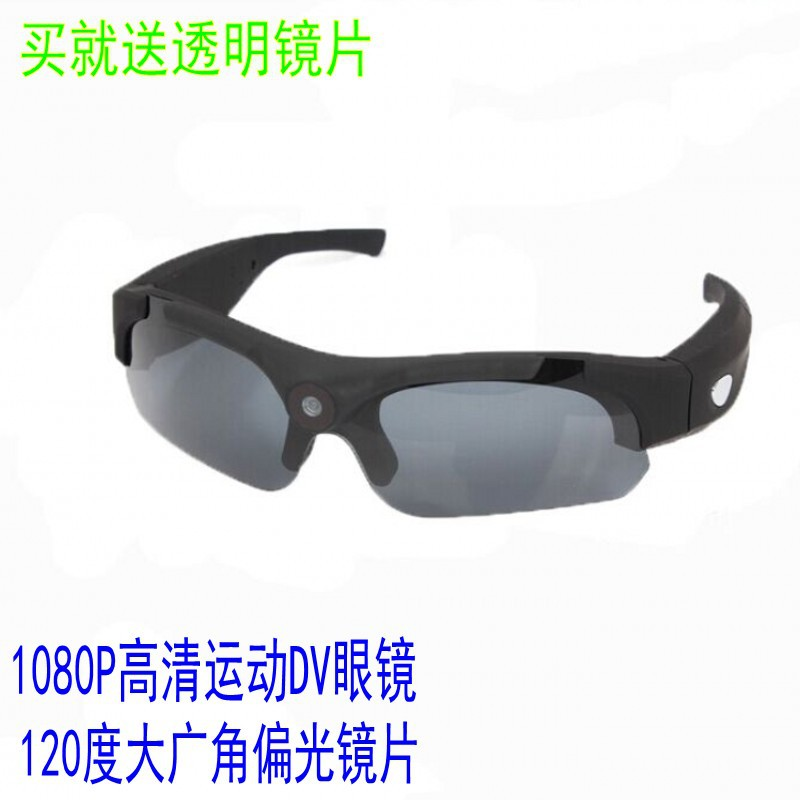 Outdoor HD 1080P cycling glasses camera adventure intelligent recorder black video topeak outdoor sports cycling photochromic sun glasses bicycle sunglasses mtb nxt lenses glasses eyewear goggles 3 colors