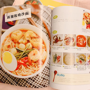 Image 4 - One mans อาหารและขนมขบเคี้ยวแนะนำญี่ปุ่นอาหารเกาหลี Western อาหารทำอาหารหนังสือ