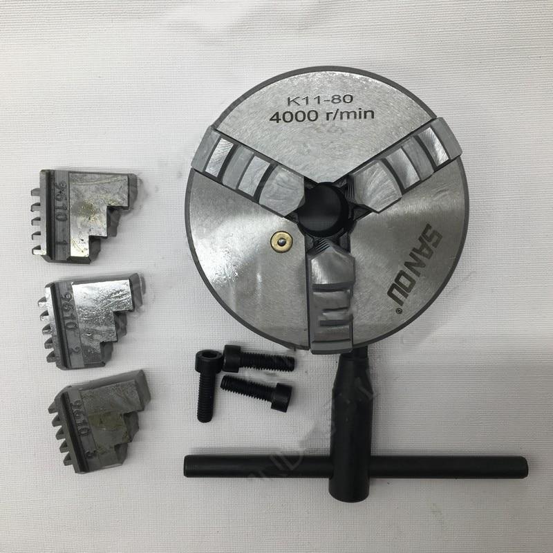 80mm 3 pouces 3 mâchoires auto centrage tour mandrin SANOU K11-80 K11 80 mandrins de défilement en métal pour fraiseuse de forage