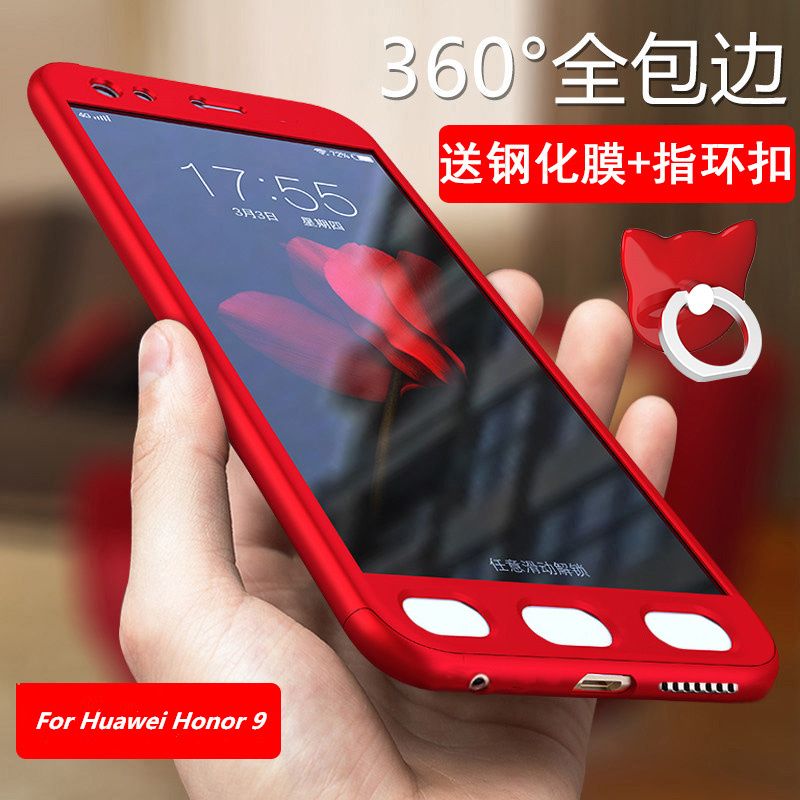For Huawei Honor 9 Case 5.15&#8243; Luxury <font><b>360</b></font> Degree Full Body Protection Case With Tempered Glass for Huawei Honor9 <font><b>Phone</b></font> <font><b>Cover</b></font> Capa