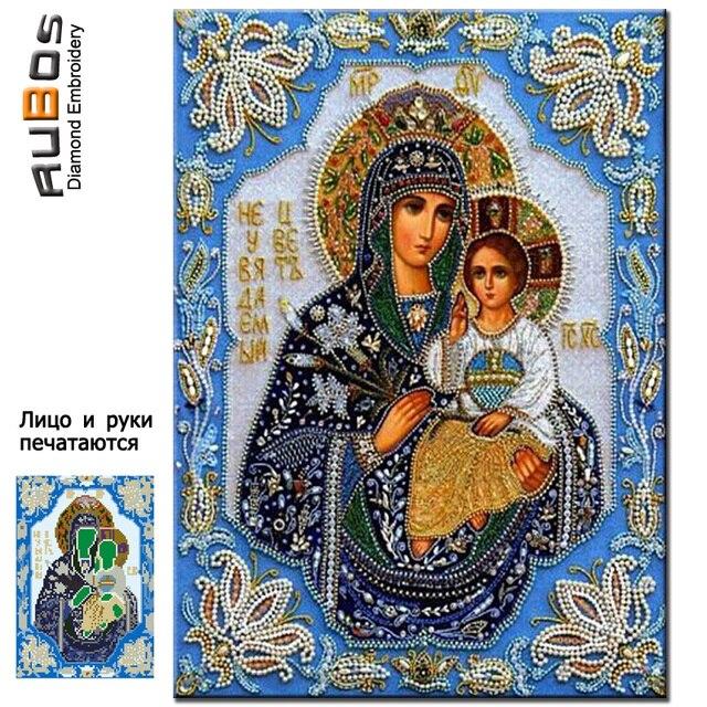 RUBOS NUOVO Modelli di vendita di strass religione vergine Gesù diamante ricamo
