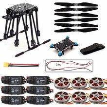 DIY ZD850 Frame Kit with Landing Gear +5 in 1 Shock Absorber Brushless Motor ESC Propeller RC FPV Drone Hexacopter F19833-F