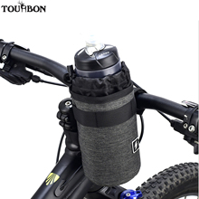 Tourbon Insulation Cycling Kettle Holder Bag Bicycle Front Handlebar Hanging Water Bottle Bag Nylon Bike Accessories tourbon bicycle handlebar bag front pouch canvas