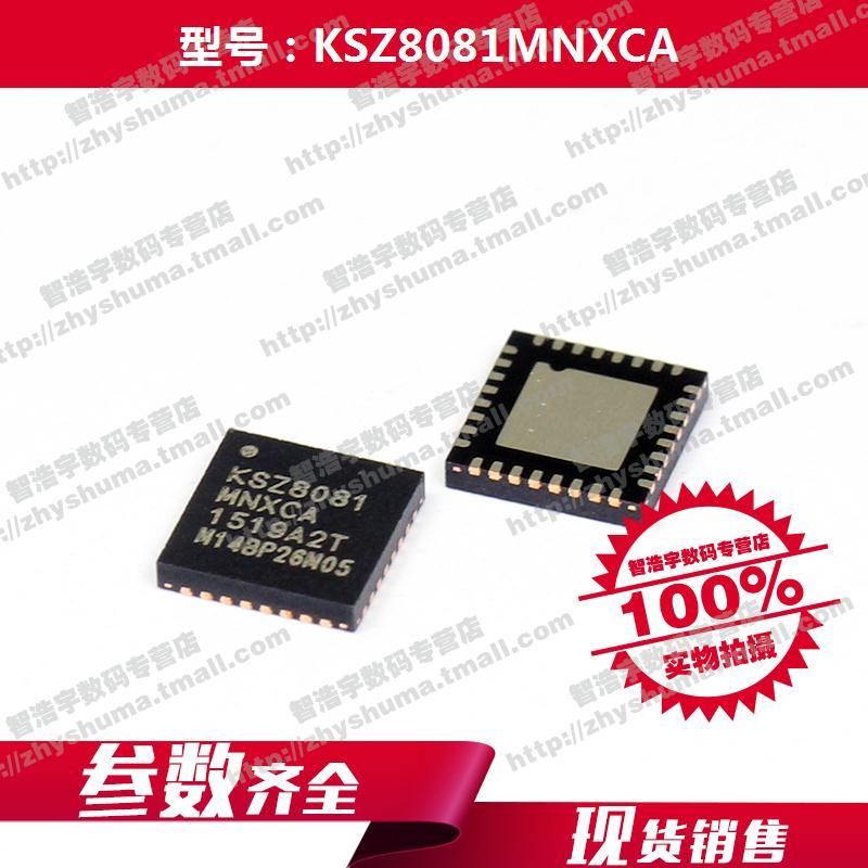 Price KSZ8081MNXCA