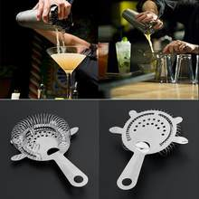 Stainless Steel Bartender Bar Cocktail Shaker Wine Ice Strainer Bar Percolator Colander Ice Strainer Mixed Barware Kitchen Tool(China)